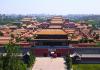 Du lịch Trung Quốc tự túc 2018 chi tiết nhất